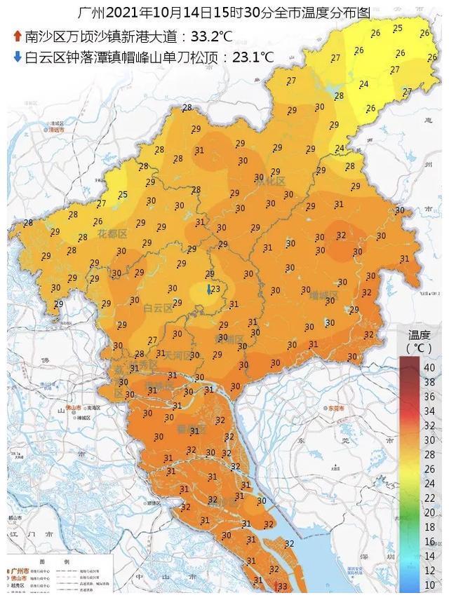 前方预警!下半年来最强冷空气发货中!广州最低气温将跌破2字头