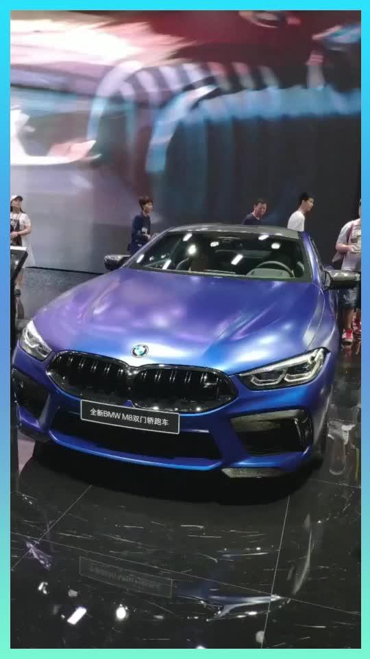 视频:宝马M8!这车太贵了!买不起!