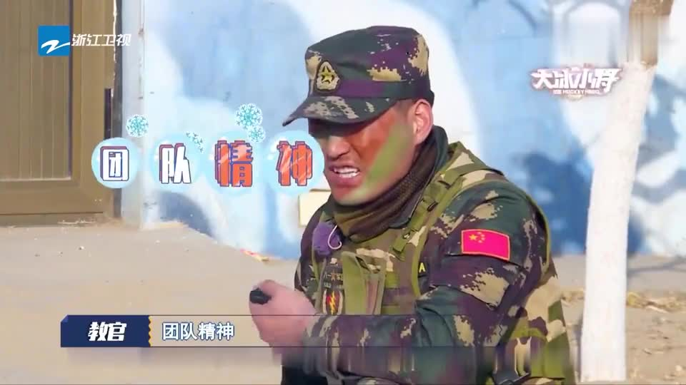 大冰小将:易烊千玺武大靖队陆续挑战成功