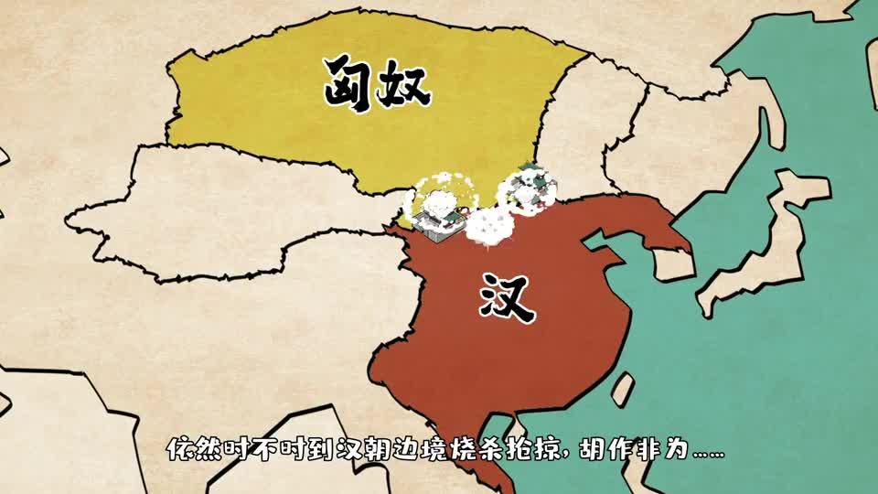 匈奴VS大汉 因撩妹引发的战争?