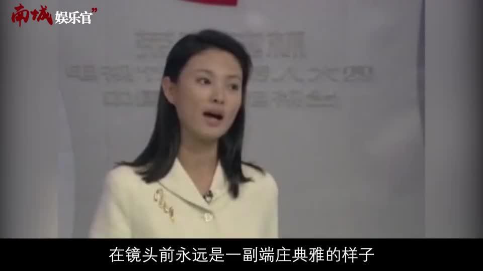 刘芳菲:曾被定为周涛接班人,却因前男友毁前途!家世背景不简单
