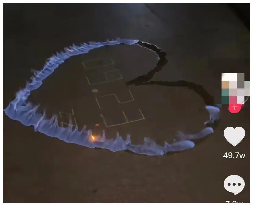 心形蓝色火焰?太危险!