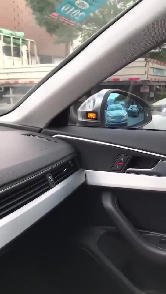 视频:奥迪A4A5改装变道辅助和开门预警功能