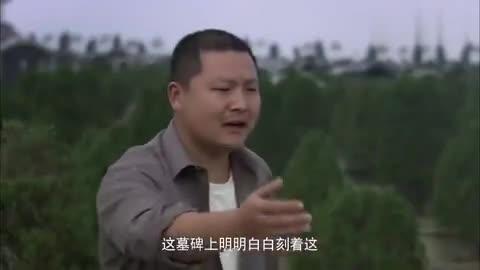 火蓝刀锋:蒋小鱼推销小能手,这一张口把众人都给坑了,巧嘴