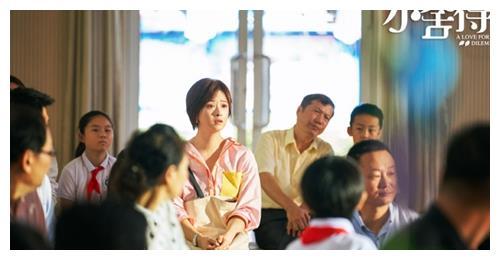 李佳航佟大为谈教育 《小舍得》收视口碑双丰收