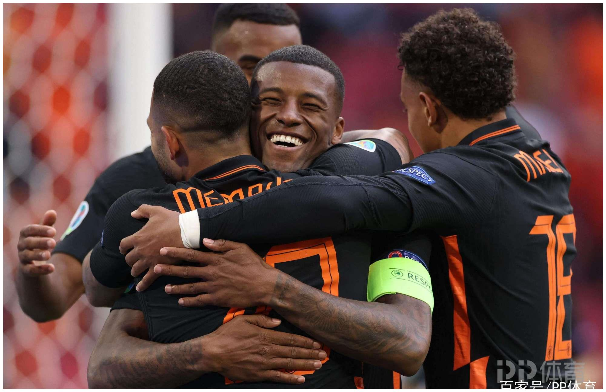 欧洲杯-荷兰3-0北马其顿 德佩传射率队全胜晋级