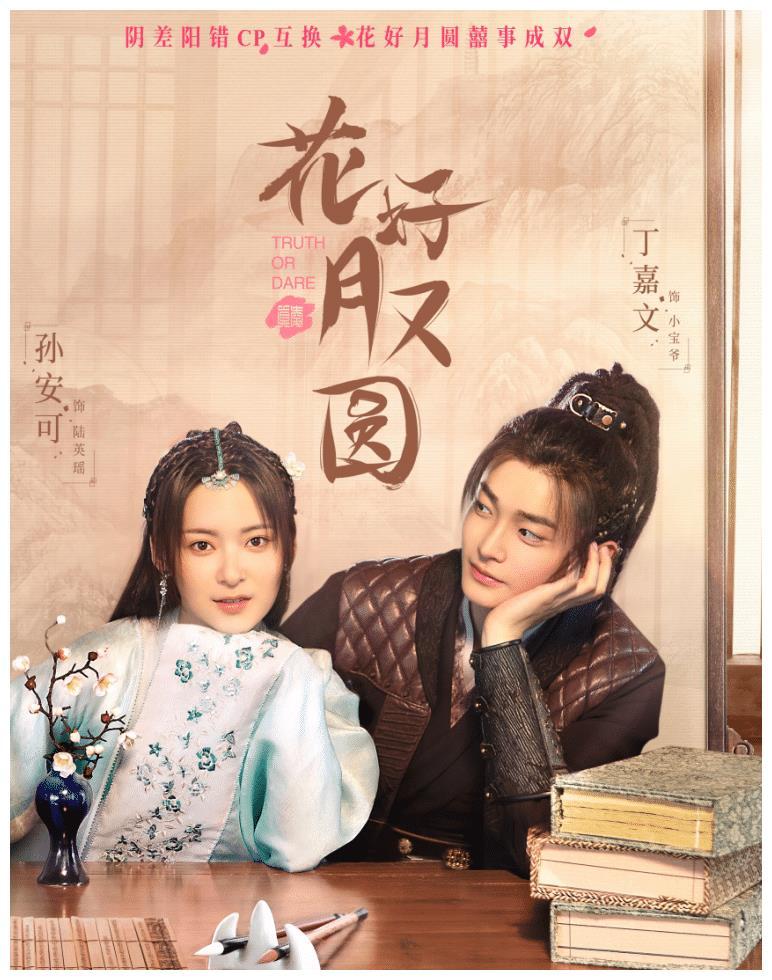 《花好月又圆》的小宝爷,是清平乐的曹评,还参加过《星动亚洲》