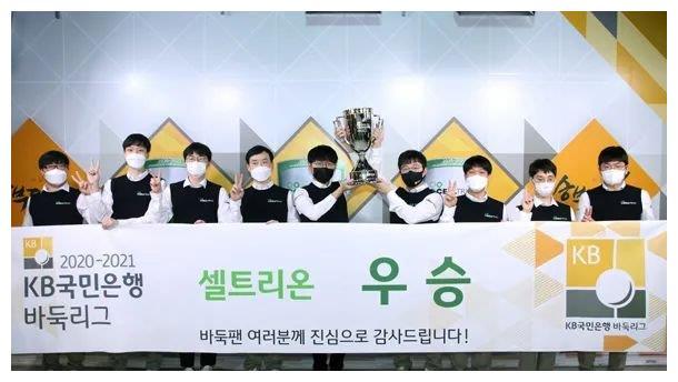 魔咒在决战中崩坏 申旻埈只赢一哥 申真谞率队加冕韩围联总冠军