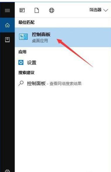 Win10系统怎么禁止IE浏览器运行?
