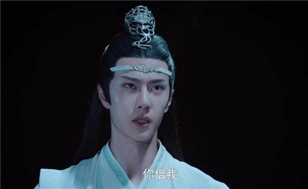 陈情令:江厌离原本能躲开那一剑的,可她为何没有躲开呢?