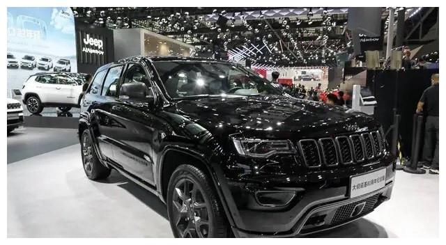 新车|本代将终结?售58.49万,解析Jeep大切诺基纪念版