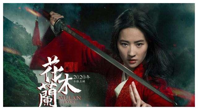 """刘亦菲主演的电影《花木兰》,为何会受到众多网友的""""评击""""?"""