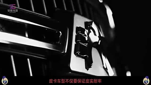 视频:北汽勇士砍掉后坐变皮卡,售价低至7.8万!
