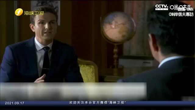 """日本做好摊牌准备?岸信夫放狠话,叫嚣要对中国""""以舰还舰"""""""
