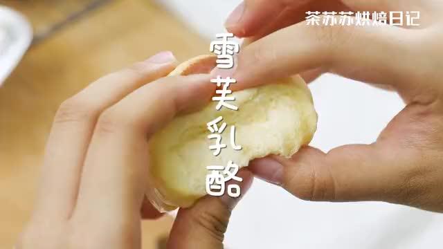 雪芙乳酪 【豆果美食】