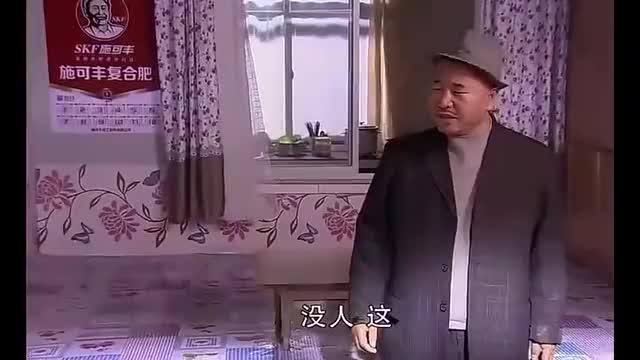 乡村爱情:刘能去谢广坤家显摆,反被谢广坤疯狂查账,刘能:疯了