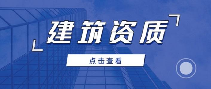 深圳办理建筑起重设备安装工程资质,可以承包什么工程