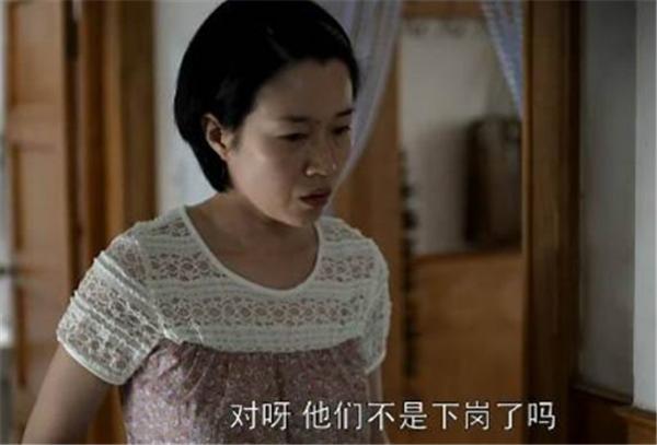 父母爱情:江德福无意中说出江卫民不愿调回城里的原因!