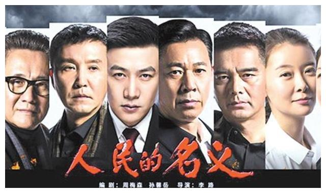 孙红雷刘奕君演警察,江疏影张艺兴当配角,《扫黑风暴》要火了