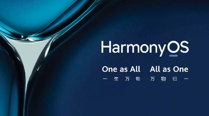 国产手机厂商助力华为推送鸿蒙2.0系统升级插图