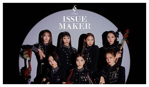 新人女子组合HOT ISSUE公开团体概念照 展现7人7色魅力
