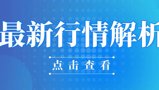 【天富娱乐佣金】方华富:黄金欧盘抗跌,美盘冲高回落!