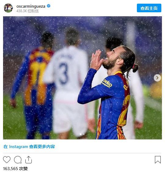 国家德比赛后,巴塞罗那部分球员在社交媒体上的反应