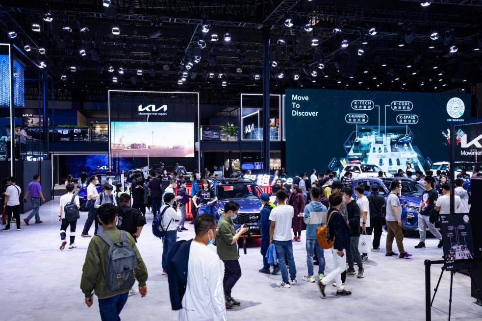 新LOGO、新体验、新产品,东风悦达起亚引爆上海车展
