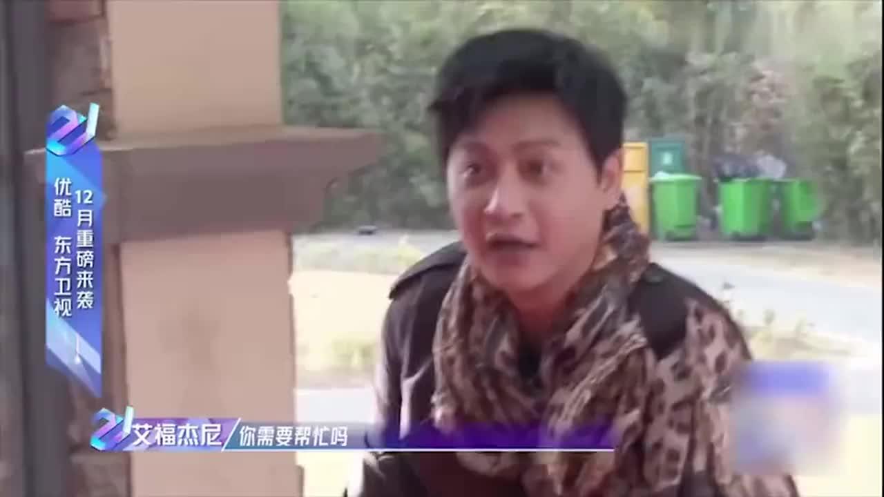 陈志朋人设彻底翻车,节目中疑似耍大牌,遭全网群嘲!