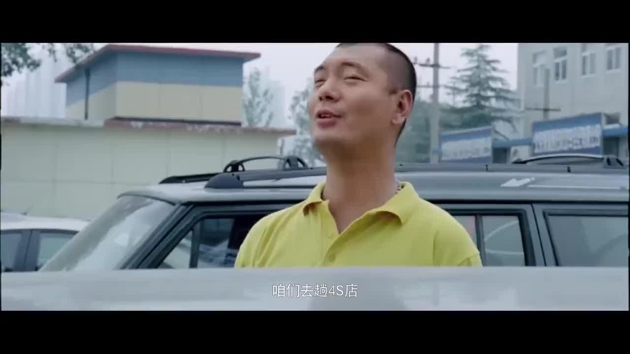 郭德纲买二手车,一分钱没花还让老板倒贴钱,什么迷惑行为?