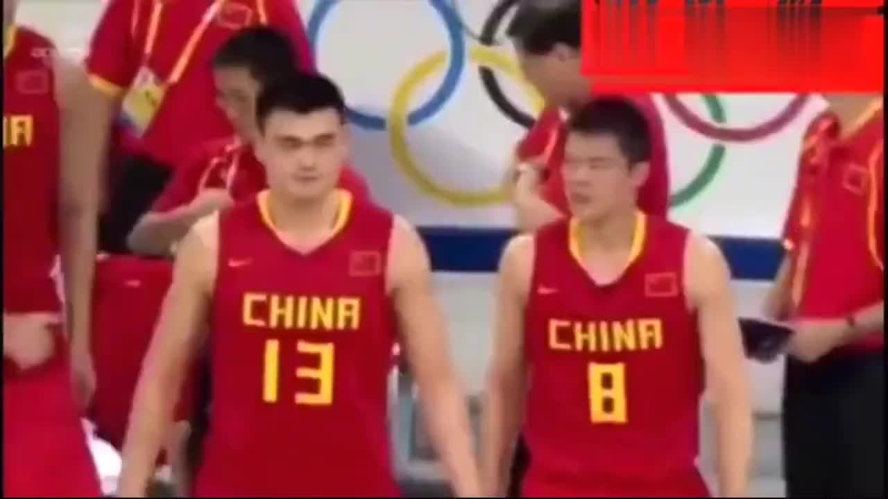 这是我见过的最强中国男篮,08年北京奥运会中国VS美国