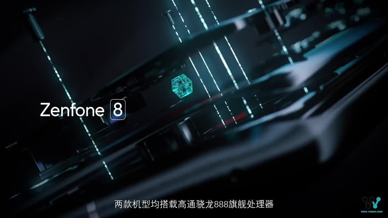 华硕Zenfone8系列新旗舰发布,全系888,价格尴尬