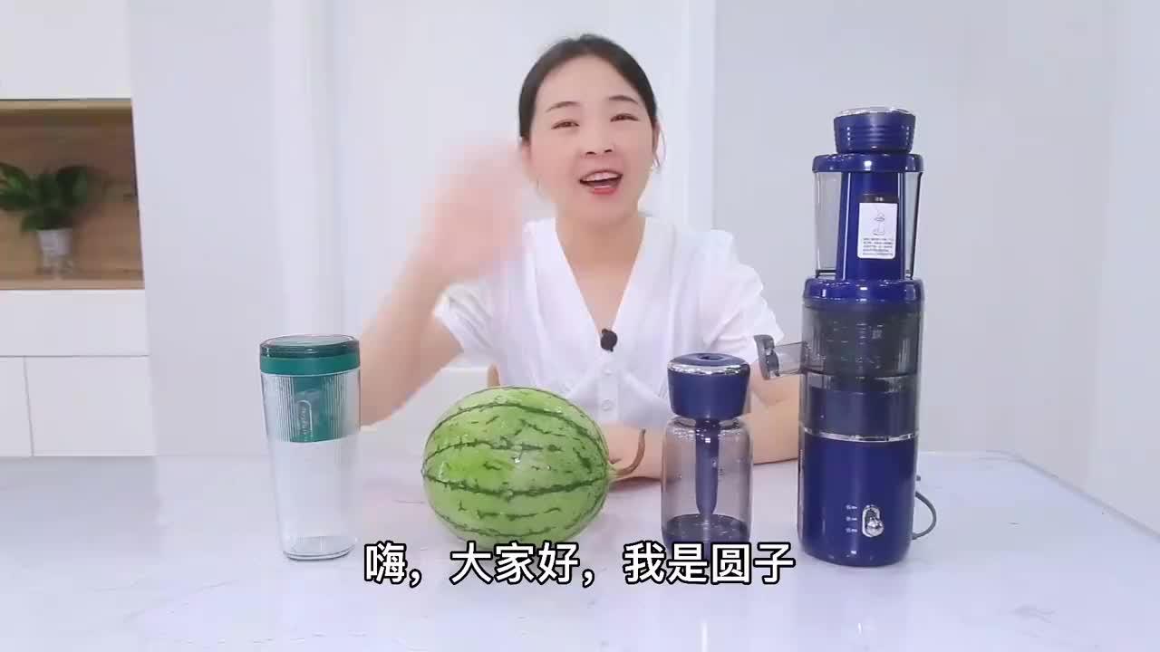 榨汁机和原汁机有啥不一样?今天用西瓜来测试一下,这区别太大了
