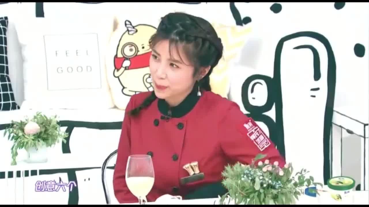 """拜托了冰箱:杨紫选择创意""""花果山"""",理由很可爱!"""