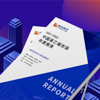 《【无极2平台登录入口】卓创资讯:2021-2022中国棉花市场年度报告》