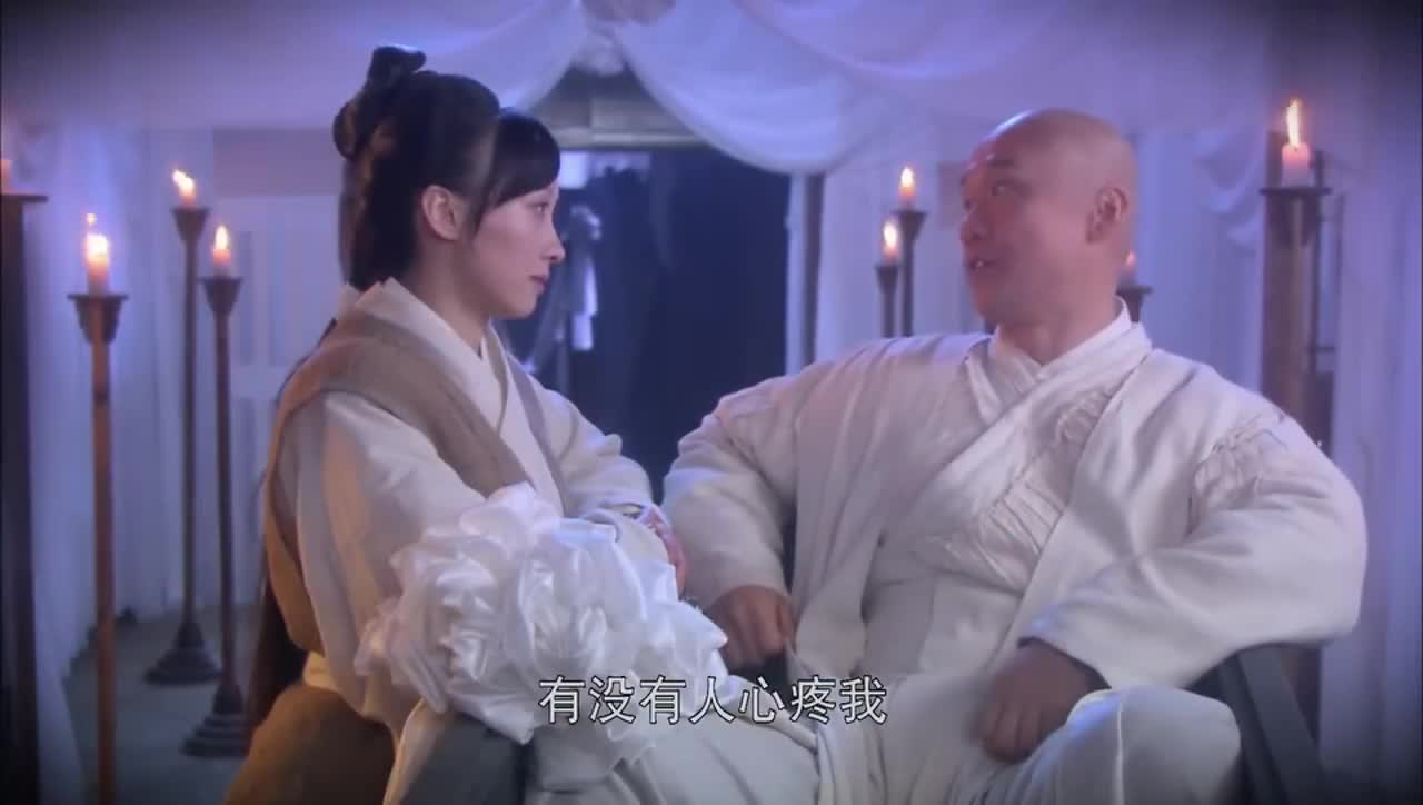 皮五传奇:死而复生,夫妻俩在相互倾诉,一人就在等娶他媳妇