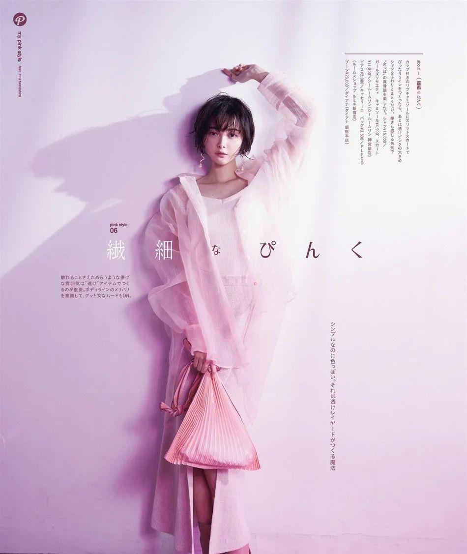 日本美女玉城Tina粉色穿搭太迷人!不愧是性感模特出身