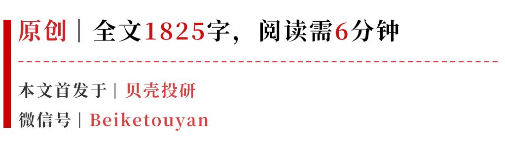 """双汇成长:中国第一肉类品牌围绕""""整个产业链""""打造精彩文章!"""