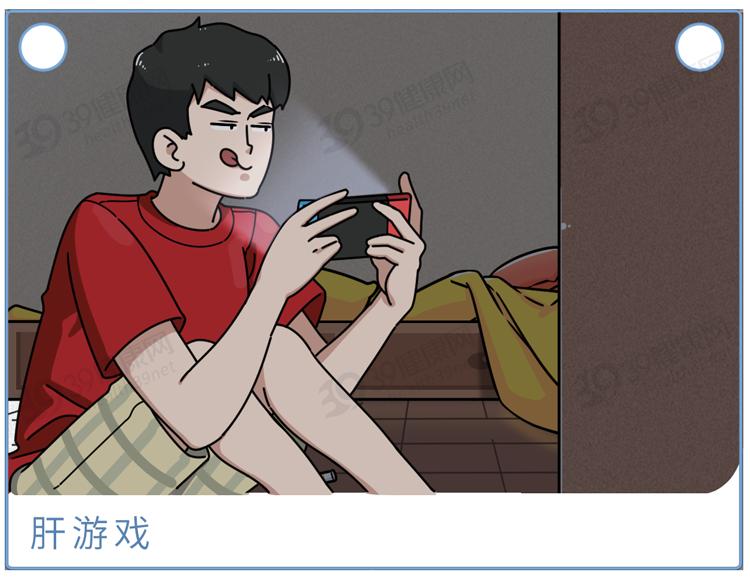 中医:推荐一种汤,滋阴助睡眠