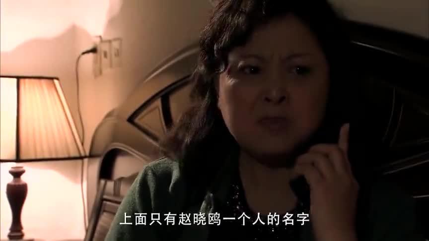 啃老族:儿媳想把户口移过来,但女儿不同意,老妈真是左右为难