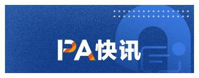 《【超越娱乐注册官网】DeFi总锁仓价值(TVL)突破1800 亿美元,创历史新高》