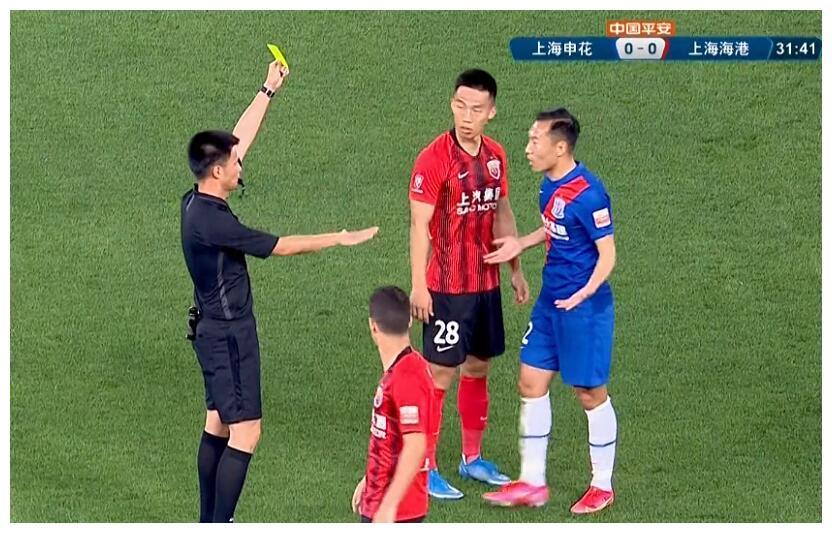 上海德比吴曦被黄牌警告,范志毅批评裁判破坏流畅度