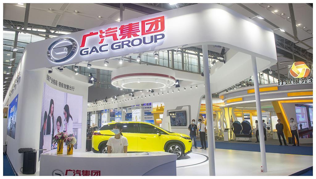广汽集团4月销售18.7万辆,广汽本田微跌,自主板块仍较弱