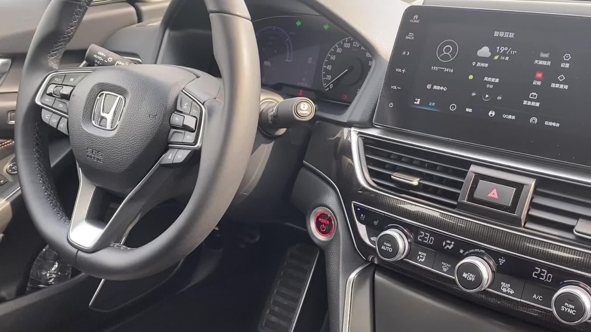 视频:新车实拍 新款雅阁内饰水准如何?