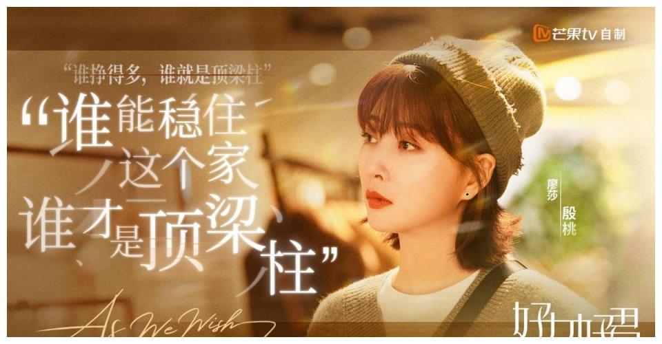 殷桃孙艺洲新剧《好女好男》,上演反差萌夫妻,甜爆观众