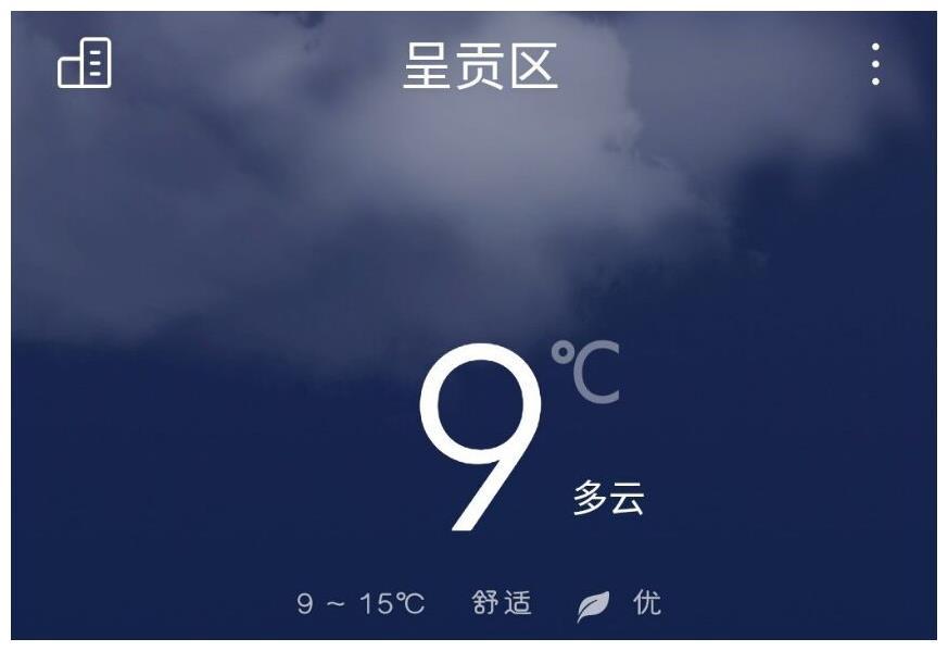 云南昆明遇雨成冬断崖式降温引广大市民群体热议