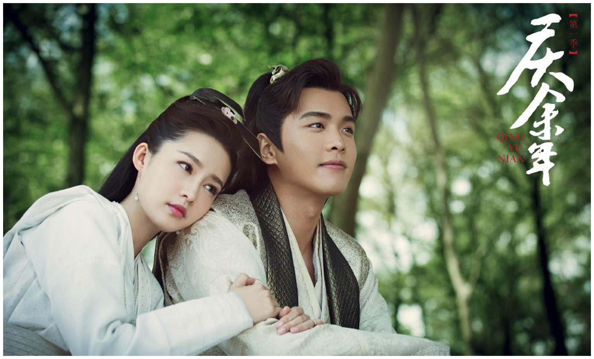 《庆余年2》开机,张若昀不变李沁辞演,林婉儿换了她!