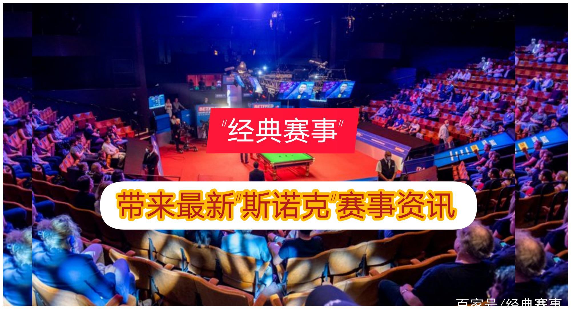 资格赛中国选手7人打进鬼门关,庞俊旭赵心童即将登场!