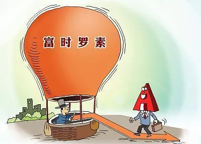 《【万和城平台网】金融开放的大门只会越开越大:近万亿外资正在奔赴中国路上!》