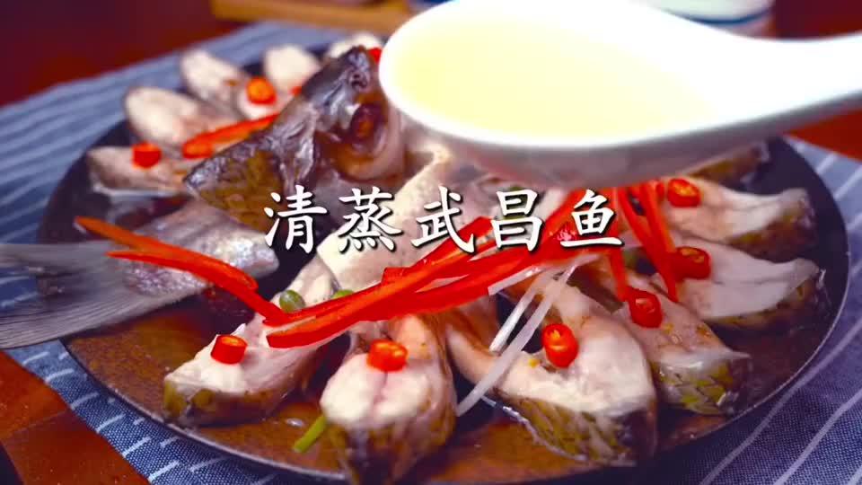 年夜饭做这道开屏武昌鱼鱼, 寓意年年有余, 好看又好吃